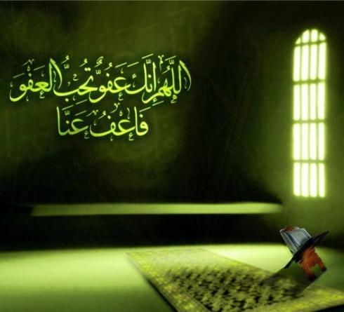 107956,xcitefun-ramadan-kareem-7