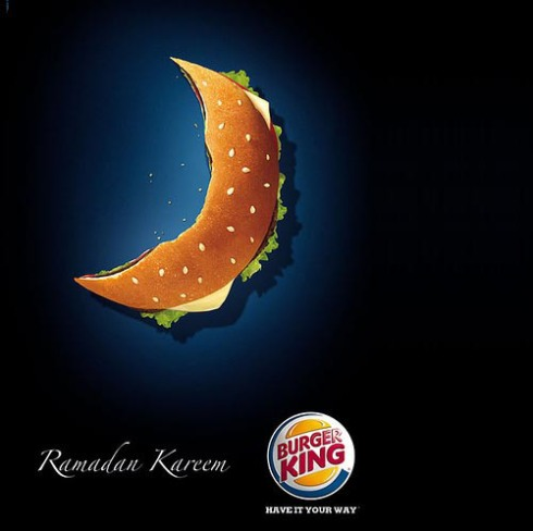 burger-king-ramadan-kareem