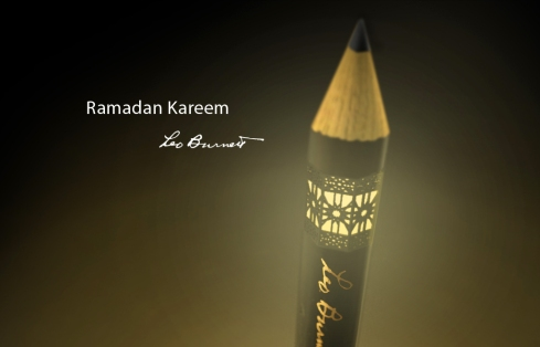 lb-ramadan-kareem