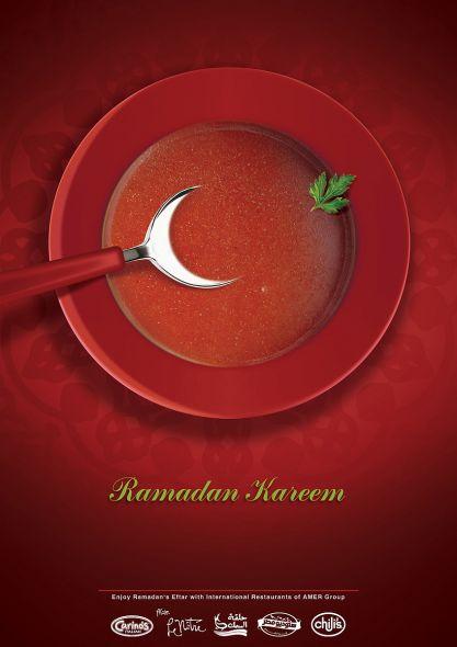 ramadan.preview
