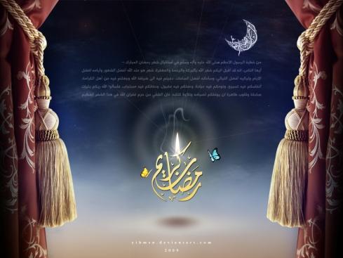 ___Ramadan_Kareem____2009___by_YIHMSN