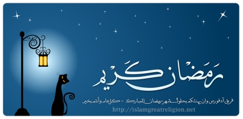 ramadan_kareem_from_adforce1_by_nihadov-copy